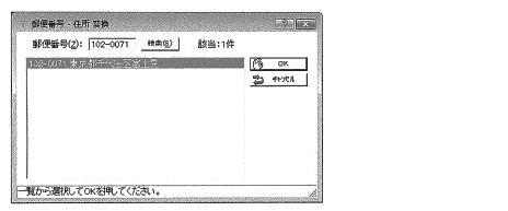 PCA商魂34